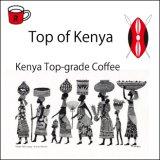 トップ オブ ケニア