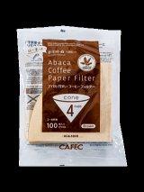 ペーパー円すい型100枚入(2-4杯用) コーヒー3本以上と同封可
